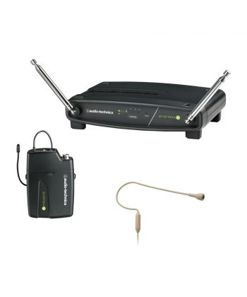 Audio-Technica ATW-901/H92-TH